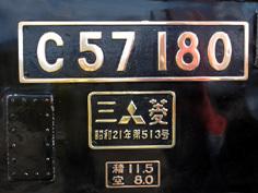 c57-003.jpg