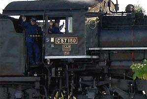 c57-b023.jpg